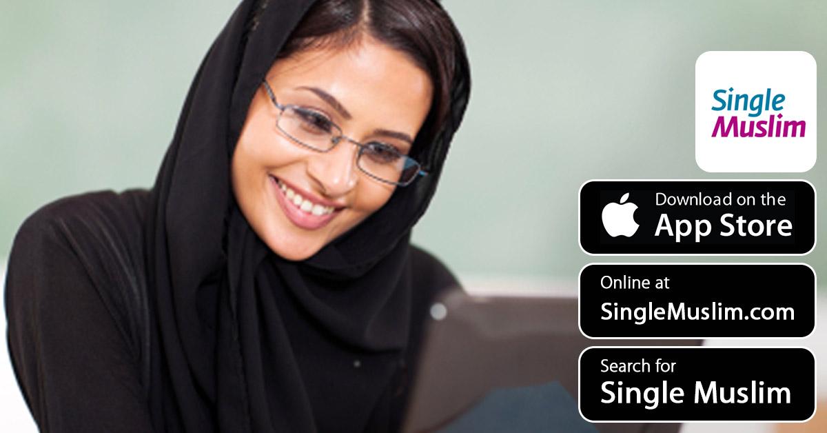 интернете в мусульманское знакомство